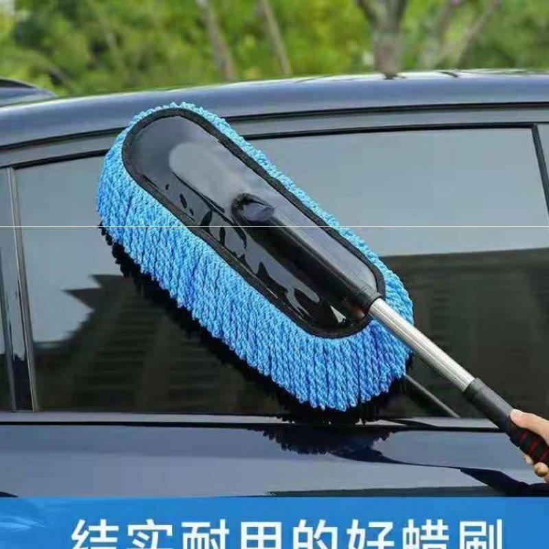 汽车用品擦车冬季专用纳米车刷扫灰除尘车掸刷车扫把软毛拖把刷。