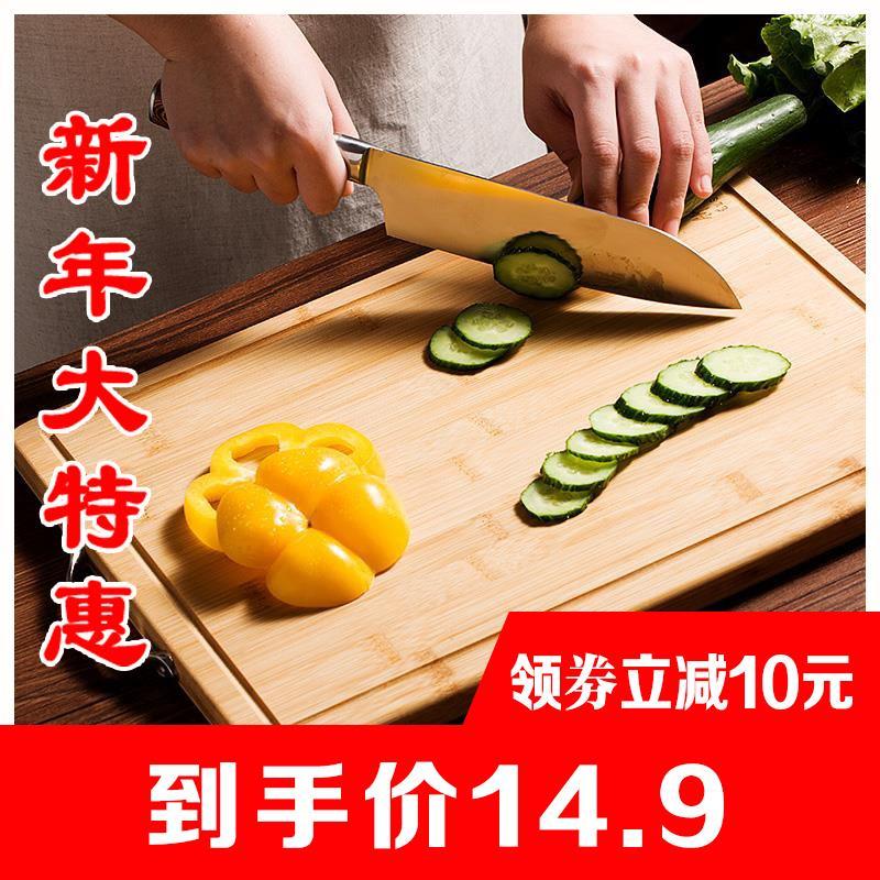 竹臣氏楠竹菜板家用案板厨房切菜板实心竹砧板切水果粘板擀面刀板