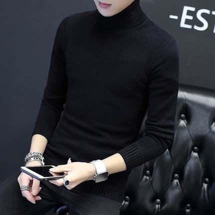 高龄高领长颈毛衣男士韩版修身学生潮流紧身高脖长脖打底针织衫土