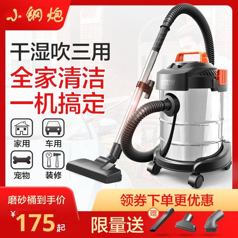 酒店楼房工业装修粉尘吸灰机大功率吸尘器成层尖吸水地毯清理洗车