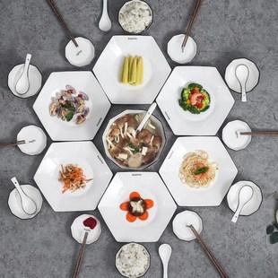 北欧风简约拼碟组合家用陶瓷碗盘套装钻石方形米饭碗碟拼盘餐具