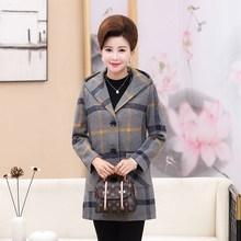 妈妈装秋装毛呢外套中年人妇女款30呢子大衣40岁50妮子上衣。秋冬
