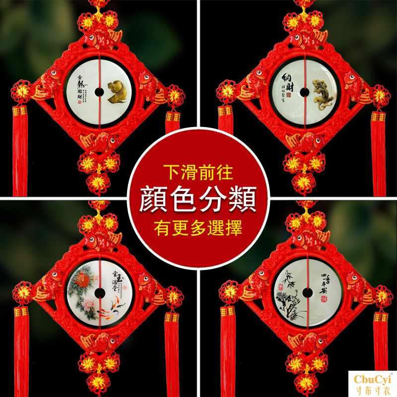 中国结墙壁装饰挂件客厅背景墙餐厅玄关墙上装饰品民族风艺术壁挂