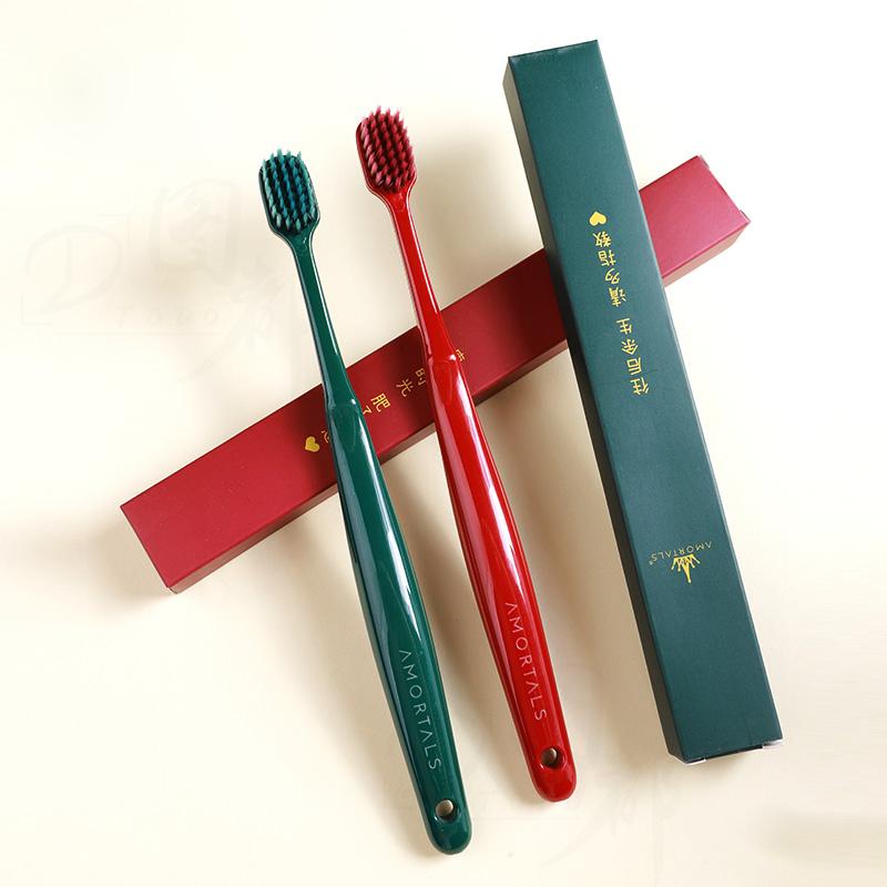 韩国AMORTALS尔木萄情侣牙刷软毛细宽头成人家用牙缝刷竹炭两只装