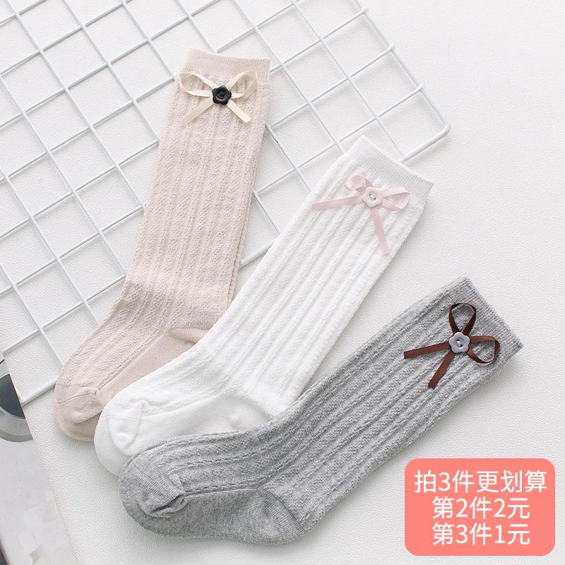 宝宝长筒袜春秋纯棉0-1-2岁薄款新生儿婴儿男女儿童过膝高筒袜子图片
