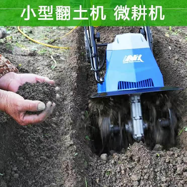 。小型犁地翻土機家用山地微耕機旋耕機新式電動鋤草配件起壟耕地