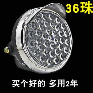 电动三轮车大灯总成超亮led电动车大灯电瓶车强光射灯防水通用