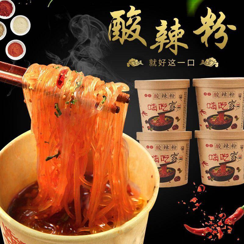 (每桶112g)嗨吃家酸辣粉6桶整箱重庆方便速食网红海吃家