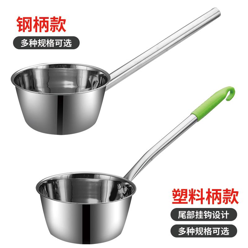 铁水瓢长把水瓢 长柄浇菜子带柄盛水勺子水舀子长柄铁舀水飘大号