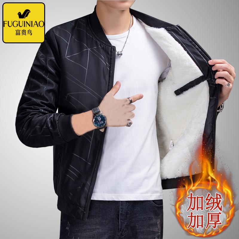 24【加绒加厚】富贵鸟外套男士秋冬新款中青年休闲男装上衣夹克衫