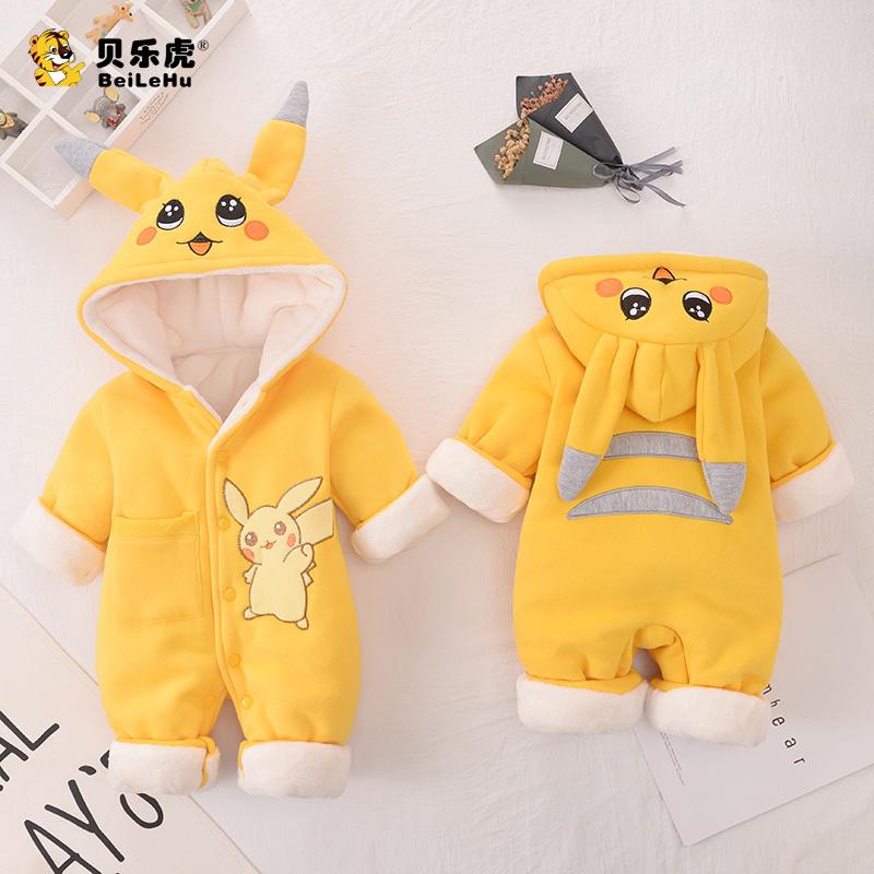 Одежда для младенцев Артикул 584139016214