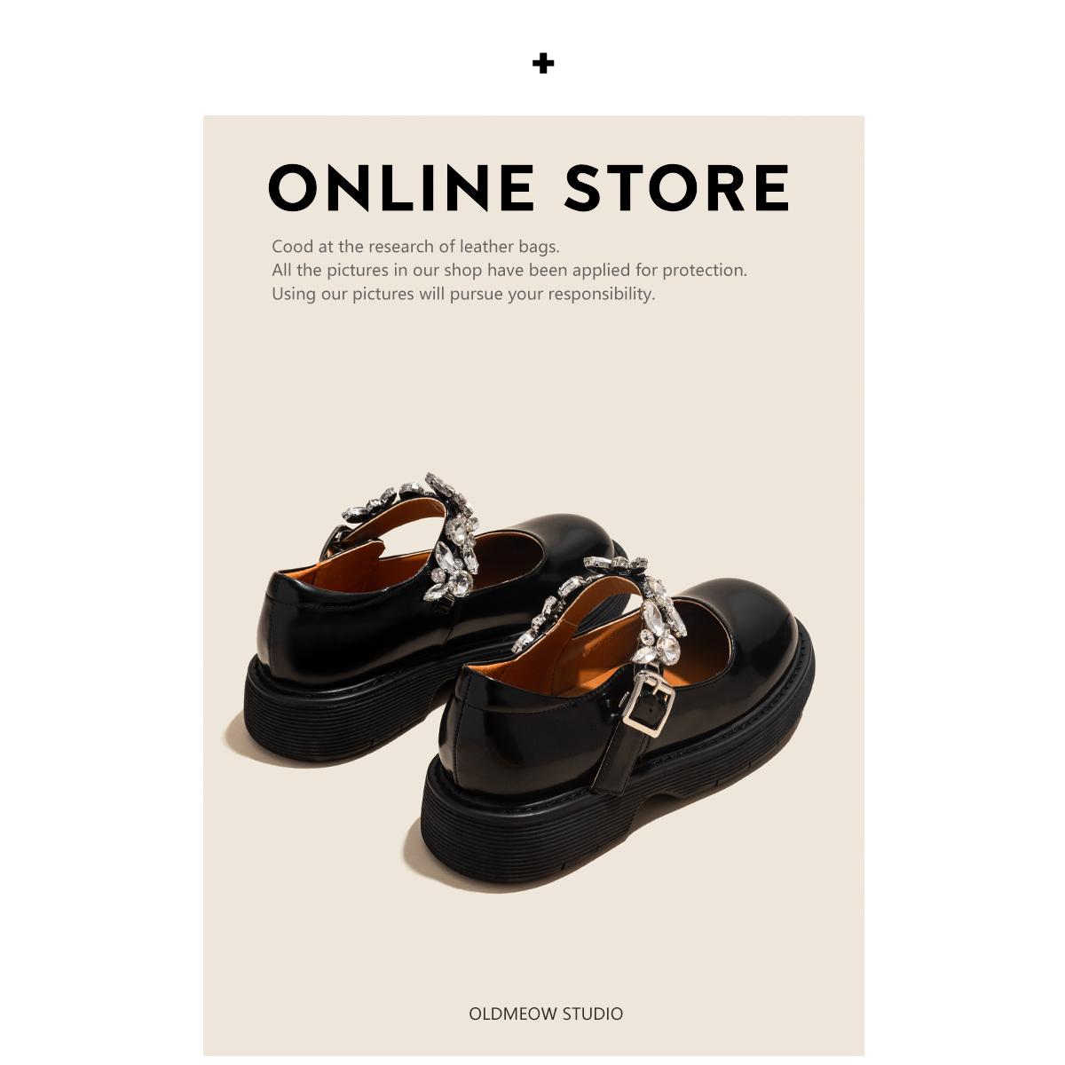 老喵的店2021新款真皮厚底女小皮鞋