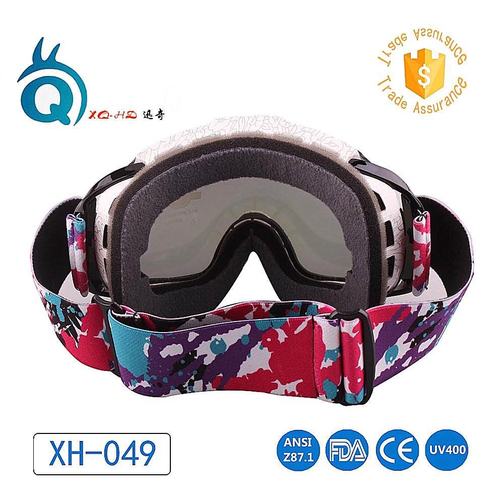 2018新款滑雪眼镜户外休闲登山滑雪护目镜