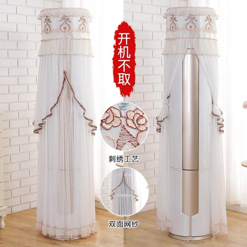 欧式套装圆筒简约舒适圆柱型可爱立式立试空调罩 客厅圆桶室内家
