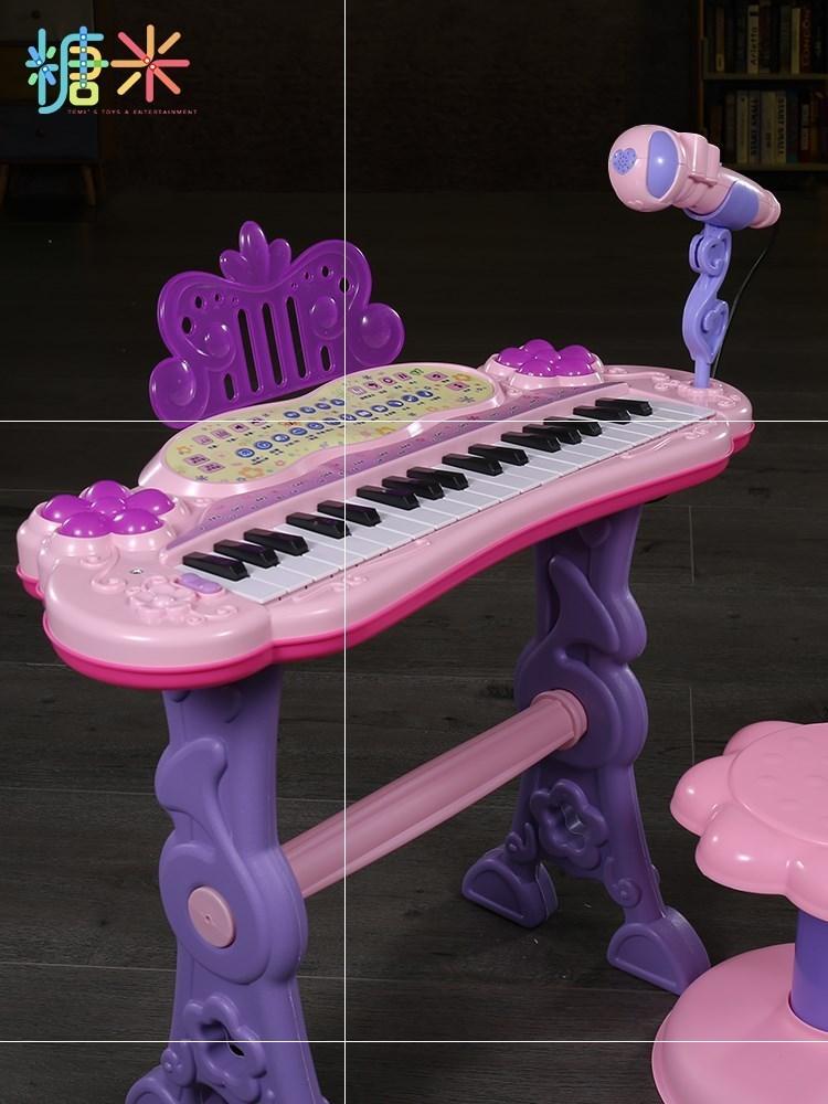 儿童电子琴音乐玩具初学入门宝宝钢琴早教可弹奏益智3-6周岁礼盒