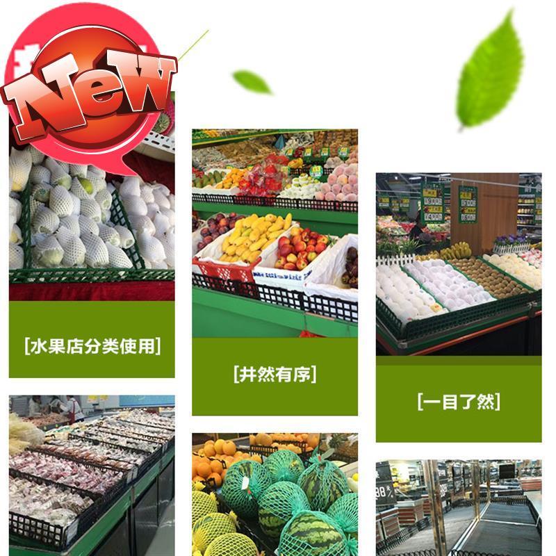 水果店O护栏 生鲜a档板超市堆头围栏果蔬护栏隔板蔬菜展架超市货