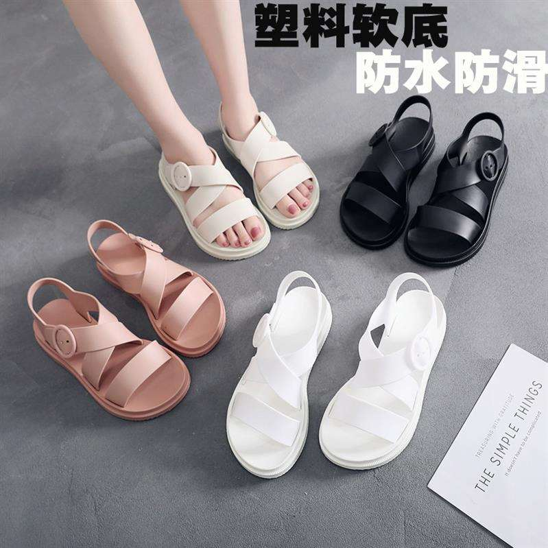 Foreign style single shoes cross ventilation flat heel pink simple rainy day sandals womens antiskid plastic 2019 fashion temperament