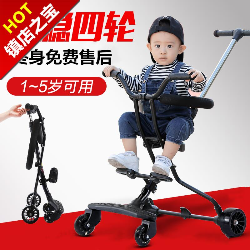 11-05新券溜娃神器带娃婴儿童脚踏板高手推车