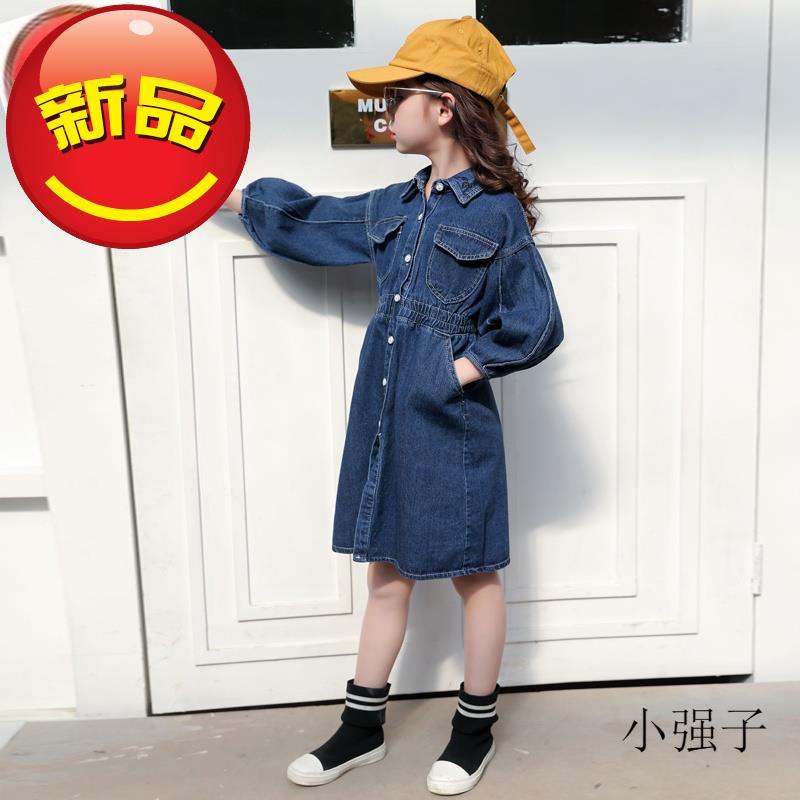 今年流行的女童秋装牛仔裙子春秋8儿童9韩版10长袖时髦长裙4中大