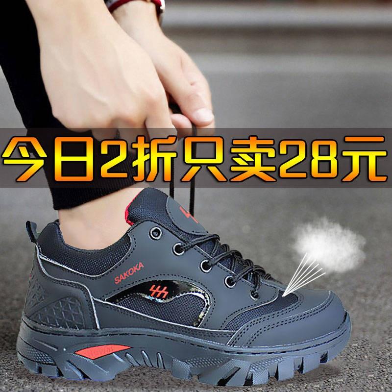 夏季男士网鞋透气韩版潮流防滑春季工作劳保鞋防臭登山鞋运动男鞋
