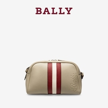 Bally / Bally new Talia women's stone Grey Leather Mini Shoulder Messenger Doctor Bag 6229846