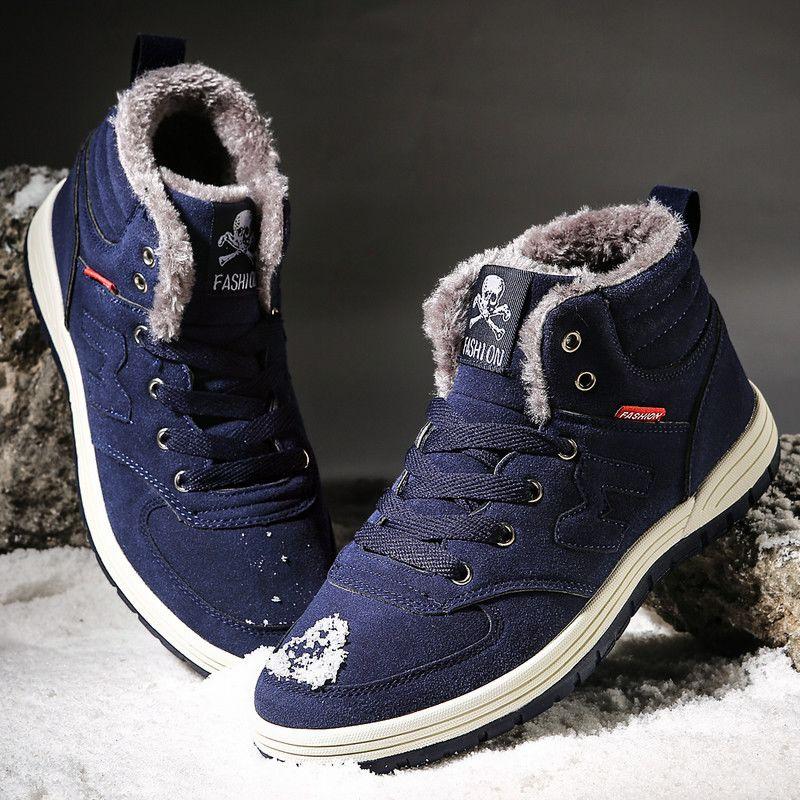 冬季棉鞋男加绒加厚保暖高帮休闲冬天男鞋大码雪地靴运动学生冬鞋