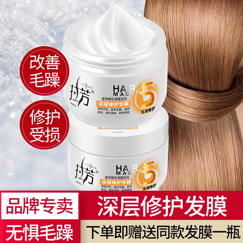 拉芳修复顺滑改善毛躁女正品护发素质量可靠吗