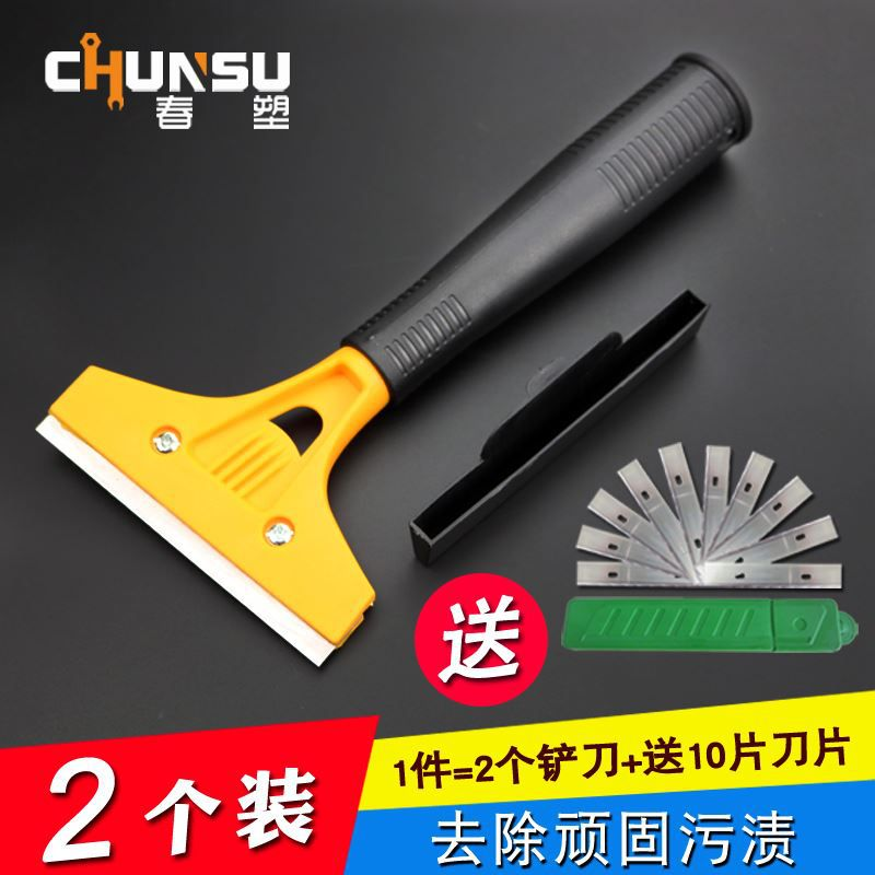 工具清洗玻璃铲刀 清洁刮刀 可伸缩油漆保洁打磨多功能油漆工地砖