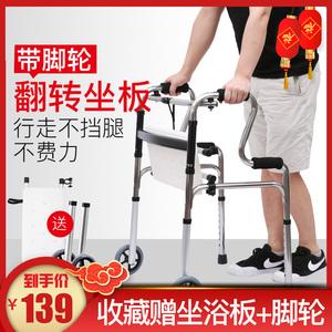 医疗器械家用老年老人助行器脑血栓带轮可推带座可坐四脚辅助行走