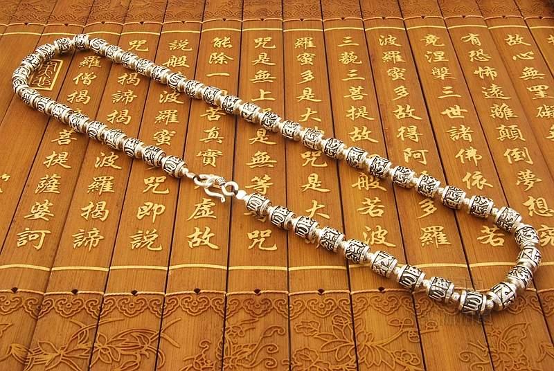 正品六字真言S925纯银大项链转经筒粗配链男士转运饰品刻字