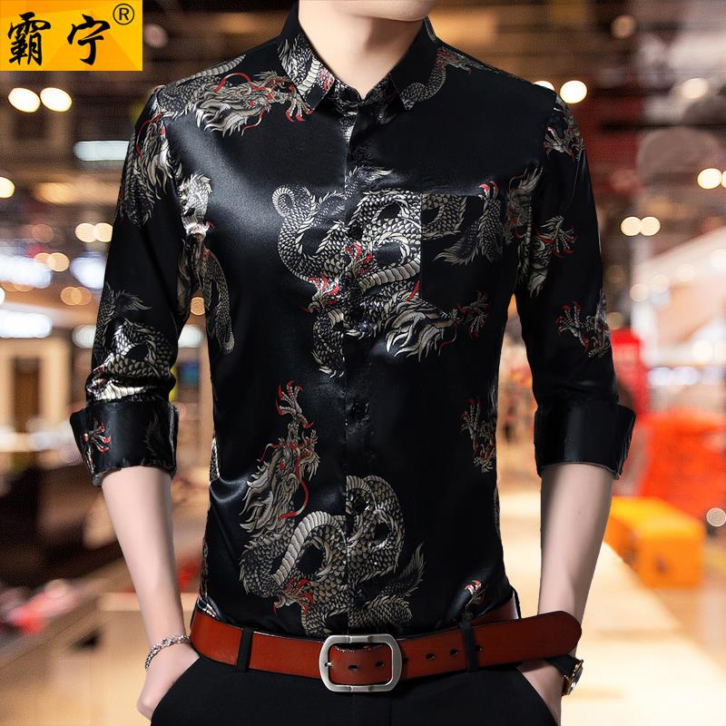 Authentic mens Silk Long Sleeve Shirt smooth silk satin dragon wedding father inch shirt host MC
