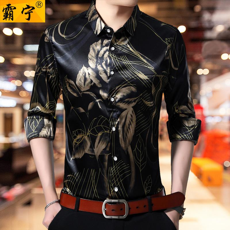 Authentic glittering male host emcee long sleeve shirt young and middle-aged mens shirt silk satin face mens business