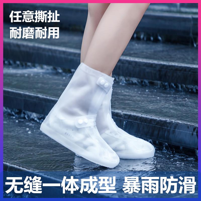 雨鞋防水套雨靴成人男女防水防滑加厚耐磨底雨鞋套中高筒防雨水鞋