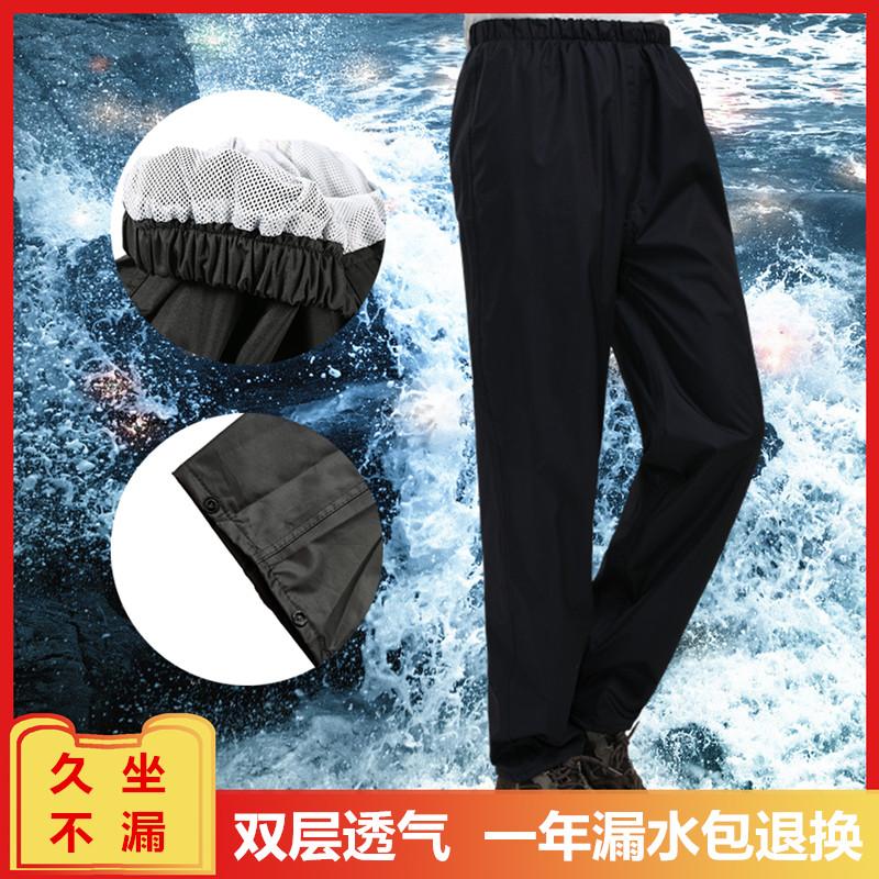 雨衣裤单条双层防水男女士摩托车半身骑行分体加厚户外防雨裤套装