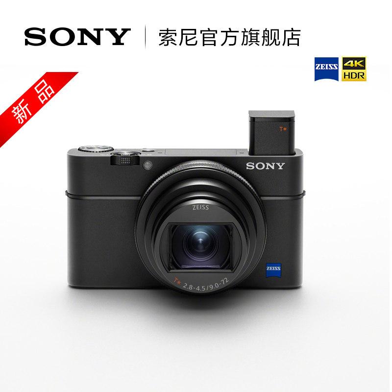 索尼(SONY)DSC-RX100M7 黑卡数码相机 蔡司镜头  4K视频