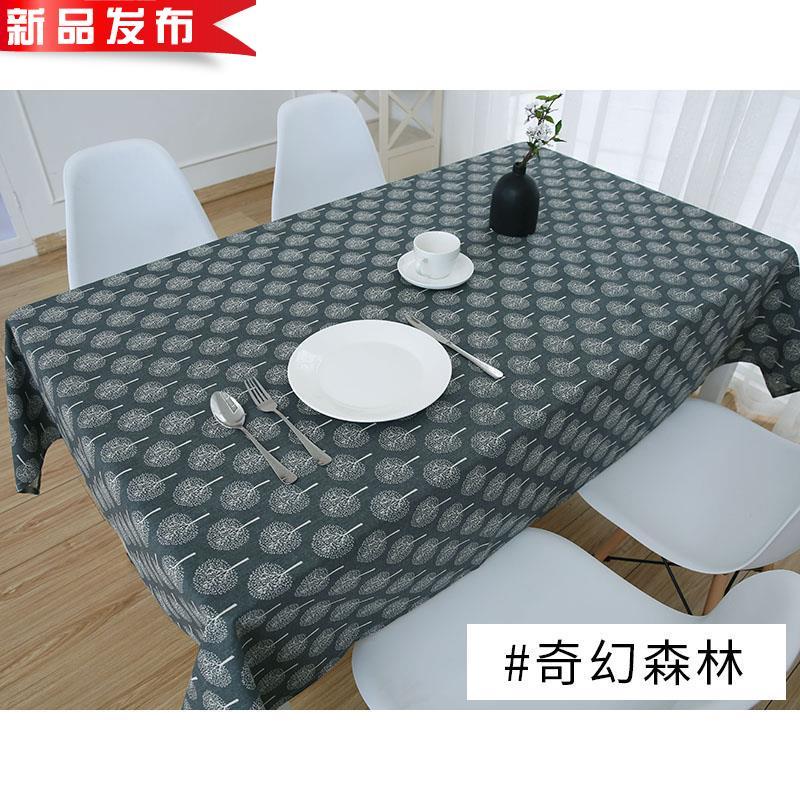 咖啡厅餐厅户外野餐黑白方垫桌布布茶t几餐桌布艺术防尘方子座