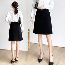 大码短裙女半身裙夏a字裙黑色高腰西装裙胖mm200斤职业裙正装裙子
