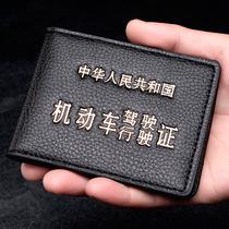 驾驶证皮套男驾照保护套女个姓创意真皮二合一卡位包双页驾驶证套