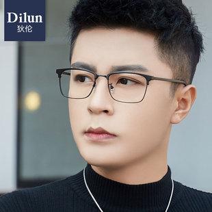抗防蓝光辐射电脑眼镜男士潮护目平光镜防护平镜护眼睛配近视度数