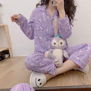 少女心軟妹紫色星黛露睡衣日系甜美可愛萌系薄款兩件套春秋季學生