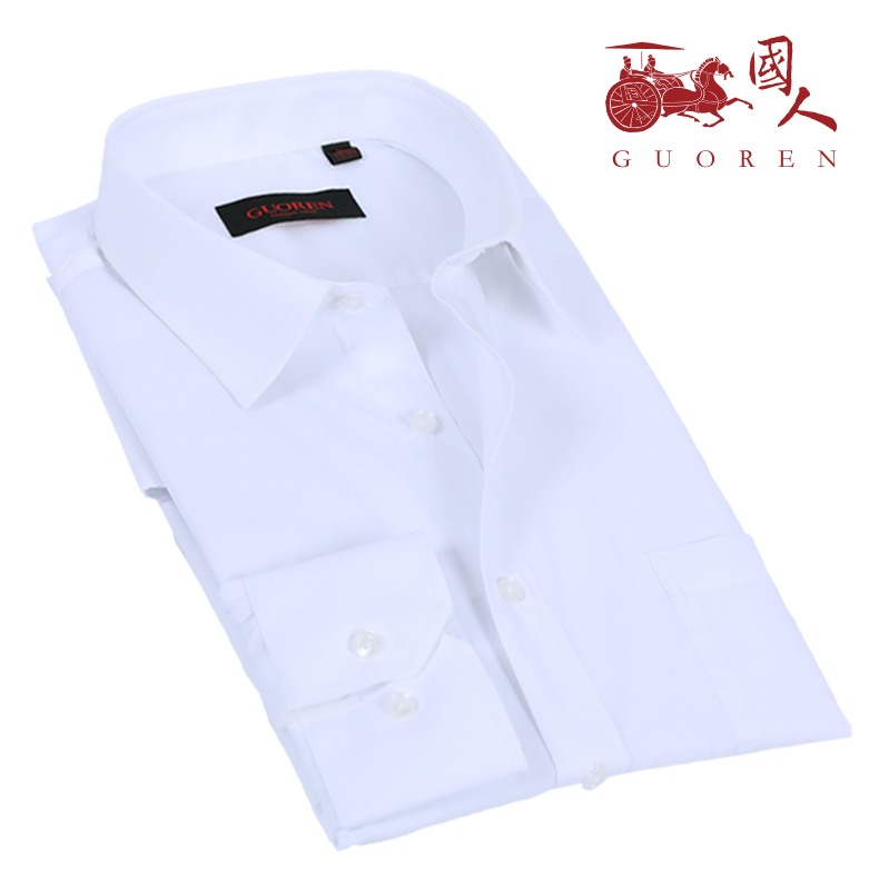 Chinese summer shirt mens long sleeve thin business casual formal white shirt Korean slim fashion inch shirt