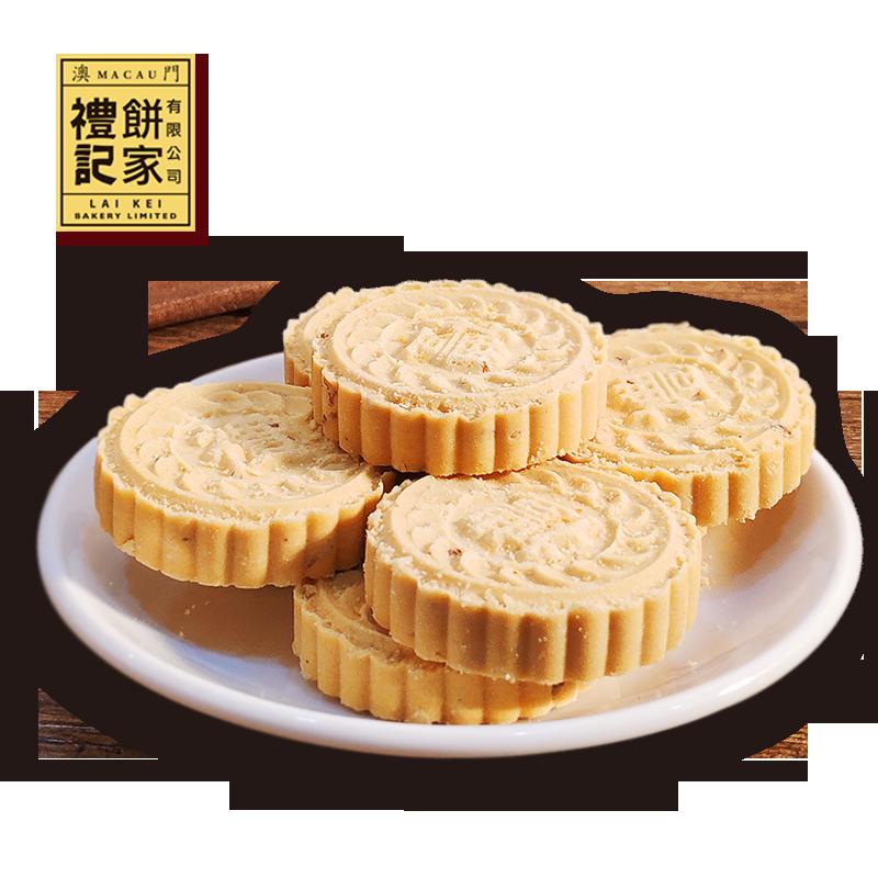 澳门礼记饼家 手工杏仁粒杏仁饼特产传统糕点绿豆饼零食点心410g
