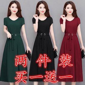 41两件装连衣裙女夏2020高腰长裙