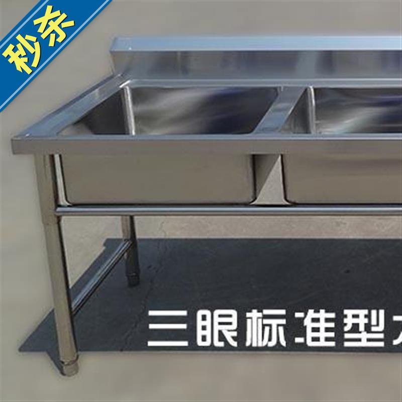 酒店用品厨房餐饮用具 商用槽子不锈4钢水池子酒店食堂厨房用品