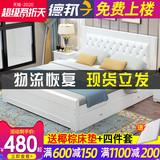 实木床现代简约1.8米欧式双人床1.5经济型主卧软包木床1.2m单人床