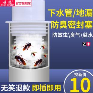 下水道防臭神器洗手盆脸池密封圈厨房排套硅胶芯管道封口盖塞反味