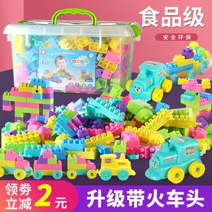 儿童积木拼装玩具益智力动脑多功能大颗粒男孩女孩宝宝拼插legao