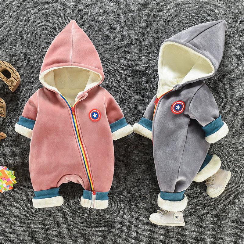 Одежда для младенцев Артикул 585391542860