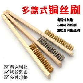 木柄文玩钢丝刷铁不锈钢除锈抛光清洁铜丝刷子工业用纯铜刚刷铜刷