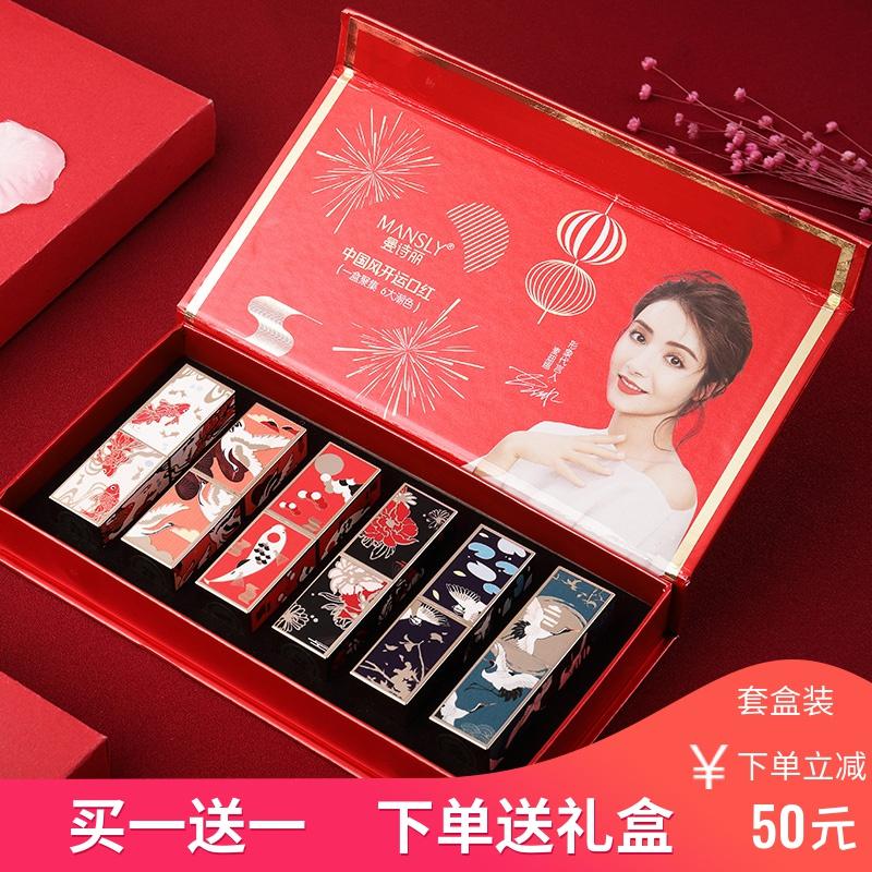 上新了故宫联名口红套装女学生款小众品牌颐和园百鸟朝凤中国风